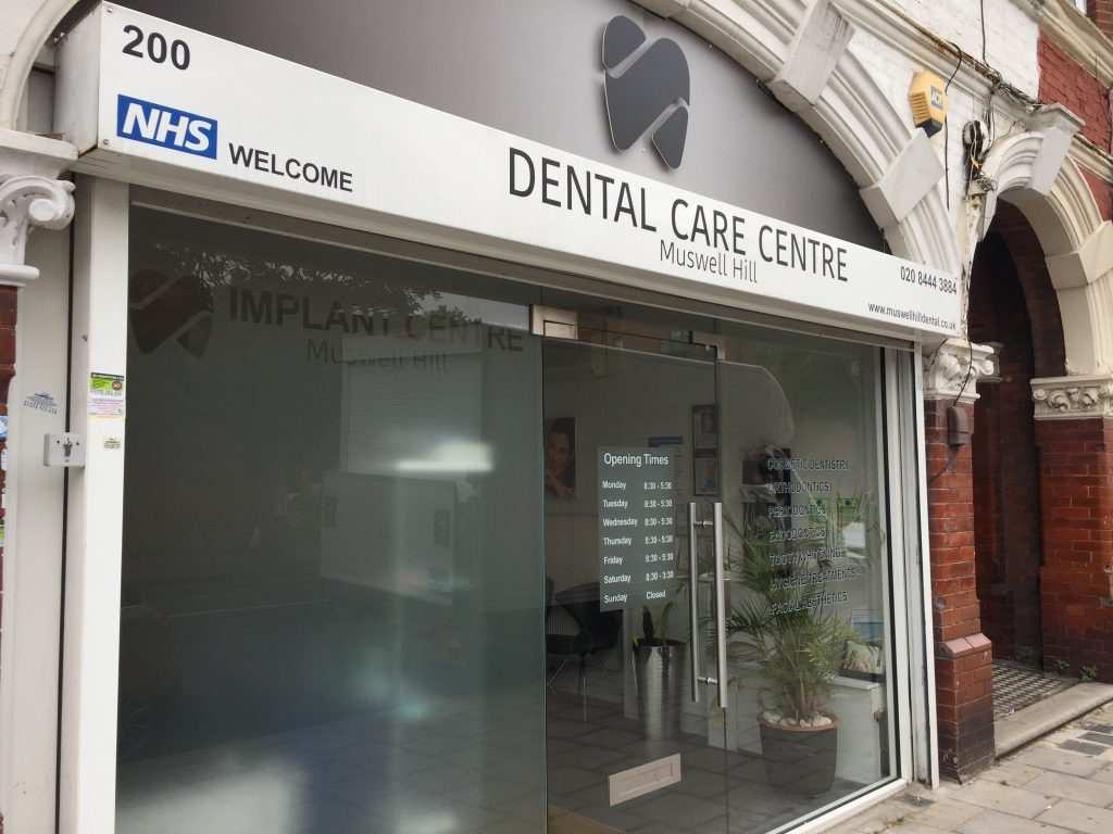 Muswell Hill Dental Practice